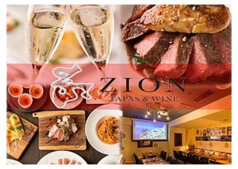 Tapas&Wine 銀座ZION